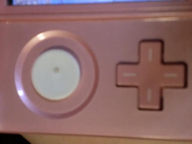 3DSの画像の箇所が、裸になってしまい、その部分を紛失しました。 パーツを探したいのですが、どこから調達が妥当ですか?