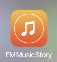 画像のアプリ。 現在スマホに入ってる音楽アプリなのですが、Appleストアに見当たりません。 購入済みの所を見ても見当たらないのですが、どうやって探せばいいですか? (デベロッパによふアップデートが必要ですとの事なので開けないのですが、iPhoneアップデートするまでは使えました)