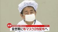 五輪で、日本が金メダルラッシュに浮かれてたら、世界から「八百長だ...」と叩かれますよね!? それでも日本は、安全安心にやり遂げた...と自己満足に浸るのでしょうか?