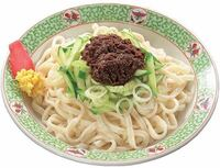 ご当地ごはんは何が好きですか これは盛岡のじゃじゃ麺