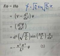 シュレーディンガー方程式についてです。 シュレーディンガー方程式に波動関数ψを代入した式になるのですが、3行目からどのように4行目に変形しているのかが分かりません。  量子化学、量子学に精通していらっしゃる方、 ご回答いただけるようお願いします。