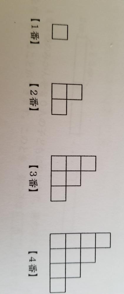 算数です。解説お願いいたします。 下の図のように、ある決まりに従って、1辺1cmの正方形を順にすきまなく重ならないようにならべました。【⚫番】の図形と、その二つ先の【(⚫+2)番】の図形の面積の...