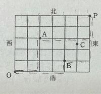O地点を出発し、B地点を通り、P地点へ最短距離で行く道順は何通りですか。ただしC地点は通れないものとする。 答えは45通りです。  詳しく説明して欲しいです。