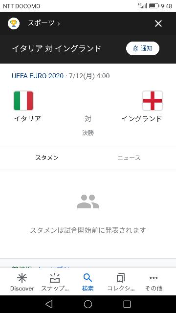 イタリア × イングランド EURO2020開幕前の段階では予想外の決勝ですか? どっちが勝つと思いますか?