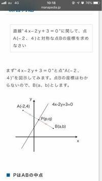 直線ABの傾きを求めるための計算式をお願いします。