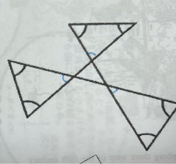 下の図で黒い印を付けた角の総和を求めなさい。という質問で、 180×3=540 540-180=360 答えが360なのですが、 なぜ540から180を引くのかが分からなく、教えて欲しいです。 よろしくお願いします。