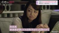 北野日奈子は堀未央奈と2020に不仲になりましたが、北野日奈子はこれからアンダーの3列目になりそうですか。