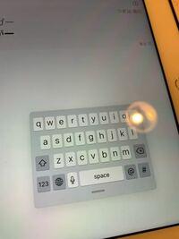 このipadのキーボード入力画面なのですが、画面下半分全てをキーボードに表示させる方法はありますか?
