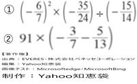 数学(算数)・分数の計算です。  やり方を詳しく教えて下さい。 お願いします。
