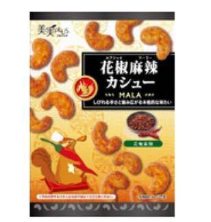 7/12に販売開始される「福楽得 美実PLUS 花椒麻辣カシュー」食べてみたいですか?