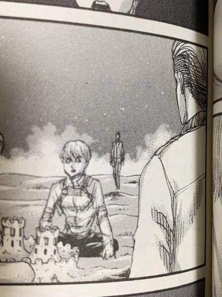 進撃の巨人(最終巻ネタバレ注意) 137話15ページ アルミンの後ろにいるのは誰だったのですか? 巨