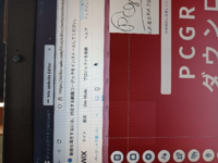 Ubuntu版firefoxでこのような画面が出ました。どのように対処すれば良いですか。