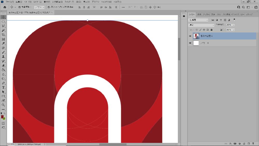 イラレについての質問です。 図形を重ね合わせてライブペイントでロゴを製作していたのですが、SVG書き出し後にPhotoshopに持っていくと図形の境界線に隙間が空いてしまいます。 イラレでは隙間なく塗れています。 対処法を教えていただければと思います。 画像を添付しますので参照ください。