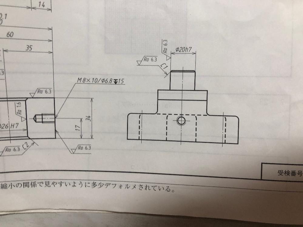 明日、機械製図の二次試験があるんですけど、答えでは太いですけど隠れ線って7ミリですか?
