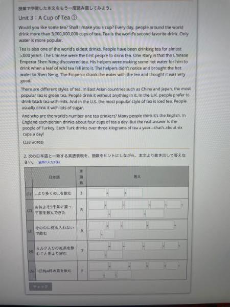 この英語の長文問題の答えを教えて下さい! 長文読解です!