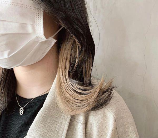 この髪色をセルフでするのは難しいでしょうか。 黒染め1回と、全頭ブリーチ1回、今は黒のカラーをいれて 色落ちしてきているところです