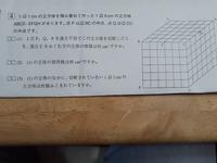 中学受験算数の問題です。解説をお願いします。