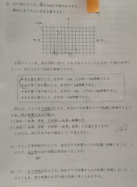中学受験の算数の問題です。 場合の数かと思います。 お手数をお掛けしますが、画像をご確認ください。 その問題の(1)(2)をその途中の考え方を入れて、 答えを教えてください。どうぞよろしくお願い致します。