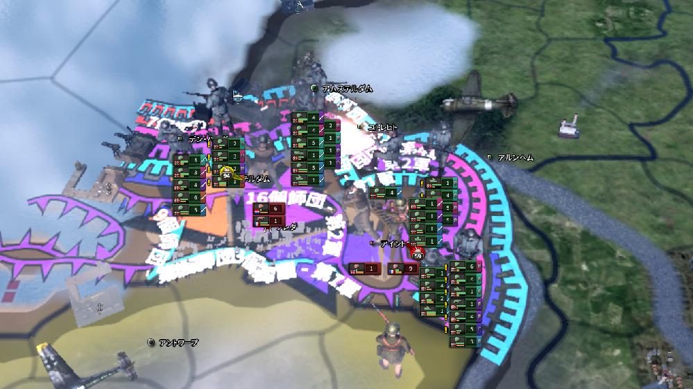 hoi4についてです。 オランダが粘り強く抵抗してきてもう1年半ぐらい戦争してるんですが、どうやって攻めればすんなり降伏してくれたんですか?