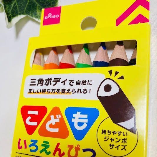 ダイソーの色鉛筆なのですが皆さんご存知ですか? ご存知の方にお伺いしたいのですが この色鉛筆でも使える鉛筆削りってありますか? 通販とかに売ってたりしますか? 普通同じ文房具売り場にこの鉛筆でも削れるサイズの鉛筆削りも売るでしょ?無いんですよ? 細い普通のタイプの物ならいくらでもあるのに… 通販じゃなくても売ってる店とかあったら教えて欲しいです