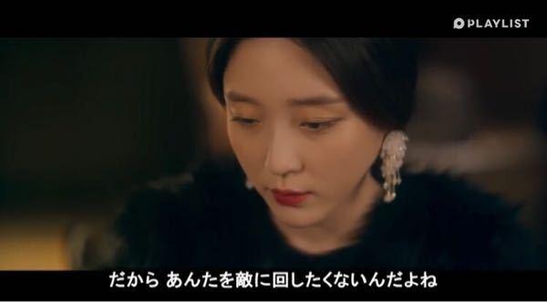 xxという韓国ドラマに出ているこの女優さんは誰ですか?