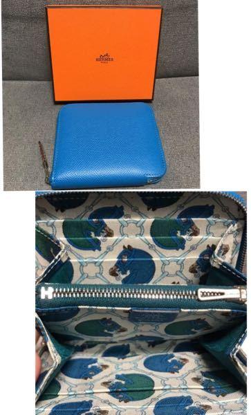 エルメスのお財布はロゴが出ていないのですが、このお財布は高級感はありますか? 10万以上のお値段の折り財布は買ったことがないので悩んでいます
