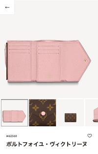 ヴィトンのこのような形の財布は二つ折り財布ではないんですか?三つ折りでしょうか?
