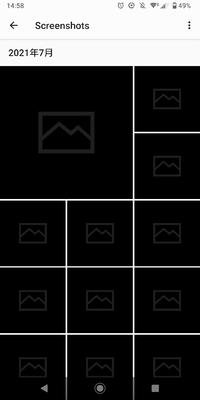 Xperia XZ3なんですが、画像をSDカードに移してから黒い画像が消えません。ストレージを消して再起動してみたものの消える気配がなく、なにかいい方法はありませんか?