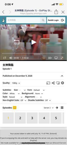 日本語字幕をつける方法を教えてください