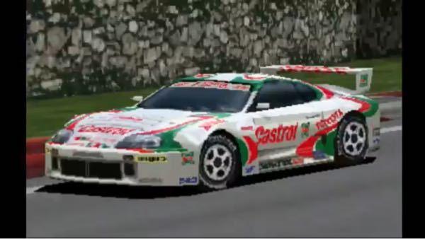 初代グランツーリスモにカストロールスープラという車がありますが、これは実在した車ですか? 写真の車にはトムスとは書いてありません。