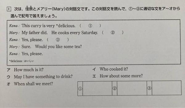 英語中3です! これ分からないので教えてください!!