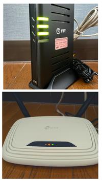 ルーターとインターネットが接続出来ません。   本日、光回線の引き込み工事を行いました。 NTTの方がきて電話線に写真上の機械を取り付けました。 その後、契約した会社から写真下のルーターが届き、接続しましたが、 ルーターとインターネットの接続が出来ず、端末からインターネットアクセスが出来ません。  調べても詳しく書いてなくて分からないので、お教え下さい。