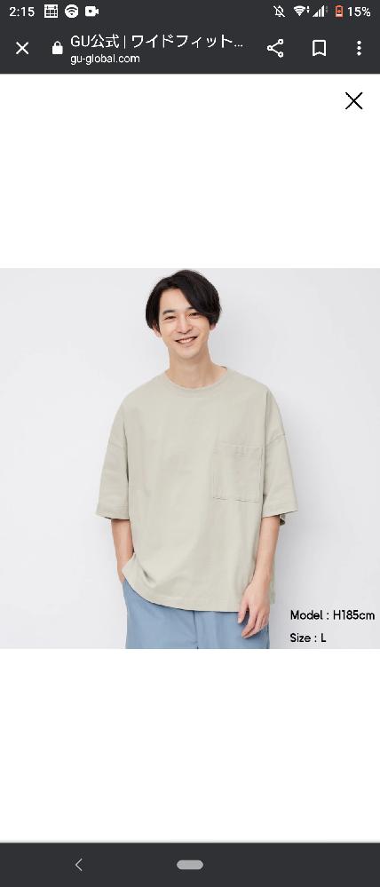 GUのワイドフィットのTシャツは 160cmの男だとMサイズで写真みたいにダボッと着れますか?