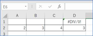 """AVERAGE関数で、#DIV/O!のエラーが出ます。 IFERRORやISERROR関数で回避することができますが。 どうしてもIF関数の論理式にAVERAGE(A1:C1)=#DIV/0!と入力したいと思います。一度AVERAGE(A1:C1)=""""#DIV/0!""""と""""""""で囲んだらうまくいきました。 が、その後どうしても同じ現象になりません。 どのように、論理式を入れたら良いのか教えてください。"""