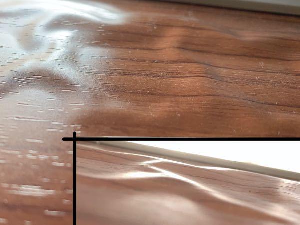 元々家に貼ってあったダイノックシート(?)みたいな木目のシートが剥がれそうです とても日当たりのいい窓枠に貼ってあるのですが、日当たりも関係しているんでしょうか… 写真わかりづらくてすみません。...