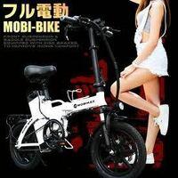 フル電動自転車を購入しました。 ナンバープレートを取得したいのですが 市役所に何を持っていったら良いんでしょうか?