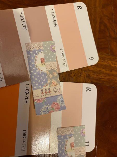 アントワネットというペイント塗料を見つけ、柔らかくて素敵なピンクだな?と気に入ってます たまたま家の壁を塗装してもらう事になったので 塗料用見本を塗装屋さんから貸してもらいましたが、近いのはど...
