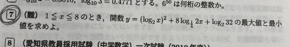 解析学基礎の問題です。教えてください。