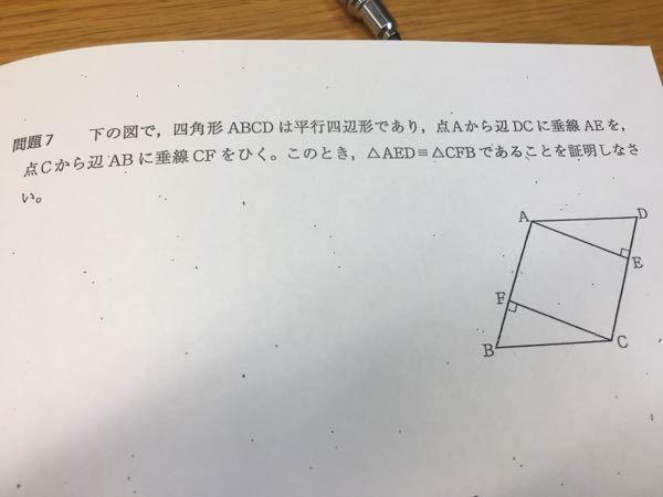 この、問題が分かりません。解説お願いします。 中3数学