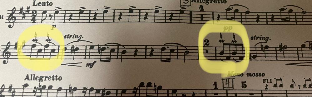オーボエのここのトリルは具体的にどう吹けば良いですか?音源を聞いてもよく分かりませんでした。 ヨハン・シュトラウスのコウモリ1stです。
