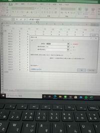 至急です。Excelのマルバツ問題について質問です。関数のifを使ってまるかばつかを判断させたいのですが論理式のところをどう入力すればいいのか分かりません。真、偽については〇、×というように入力すればいいので しょうか。