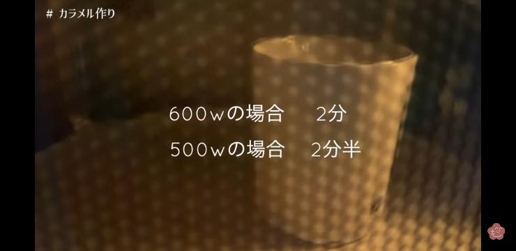 プリン作りに関する質問 しものこキッチンの動画を見てカラメル作りを参考に作ってみました。 ですがレンジで温める途中マグカップが「パキッ」と割れました… どうやって改善すればいいのですか?