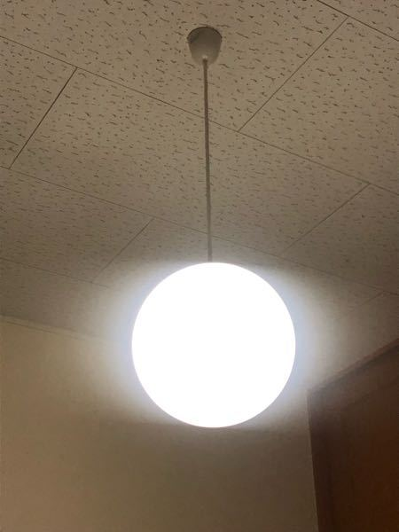 レオパレス 引っ越し レオパレスに引っ越してきたのですが、電気をつけても部屋が暗いので電気を付け替えたいのです。 いま部屋にあるのは写真の通りのものです。 これを外してシーリングライトに付け替えることはできるのでしょうか?