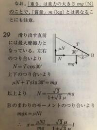 以上より、N=… のところが、なぜその式になるのかわからないです。 途中計算をお願いします。