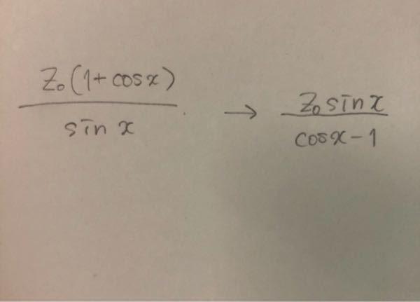 左の式を変形させて右の式にしたいのですが計算過程を教えて頂きたいです。お願いします。