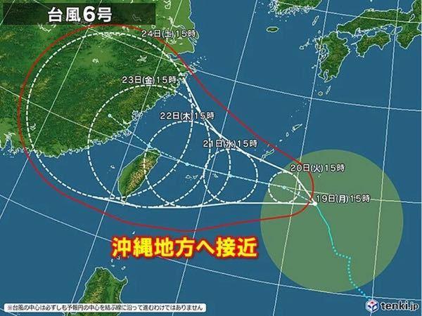 台風について教えてください。沖縄移住一年目です。 22.23日の予報が大雨になっているのですが、台風が沖縄からこれくらい離れていても暴風や大雨になってしまうのでしょうか? 本島に住んでいた時は、このくらい台風が離れたら晴れていたと思うのですが…。