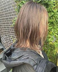 画像のような軽いウルフカット?みたいな髪型はなんていうんですか?