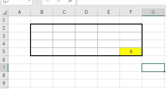 こちらのエクセルの図ですが、 F5を「Ctrl」+「C」でコピーをし、 B2に罫線以外のすべての項目 (塗りつぶし、Aの中央揃え)をショートカットで貼り付ける方法を ご存じの方、教えてください。 「Ctrl」+「V」だと罫線も変わってしまいますよね? きっと、物凄く簡単なことで悩んでいるのではないか…と、思うんです。