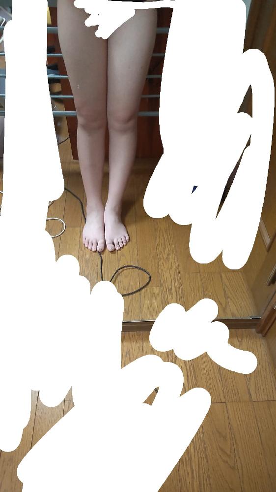 脚太いですか?