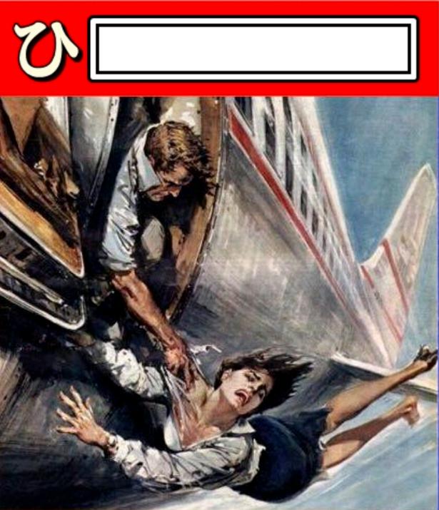 穴埋め大喜利デス